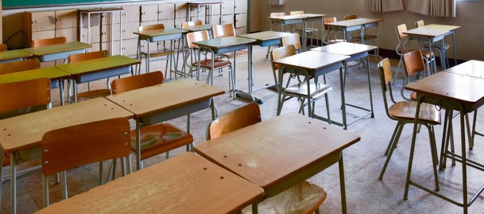 école publique espagnole